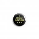 Dorfpunx - Button